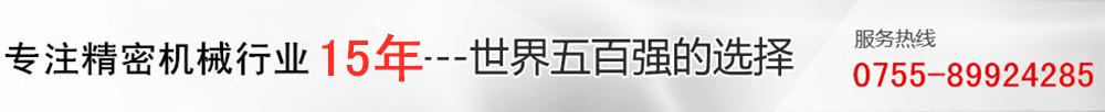 钱柜777老虎机游戏信业精密机械