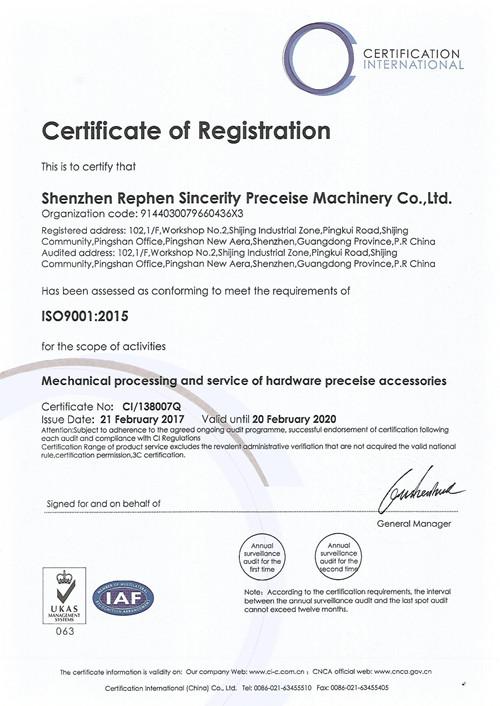 质量办理体系认证证书(英文版)